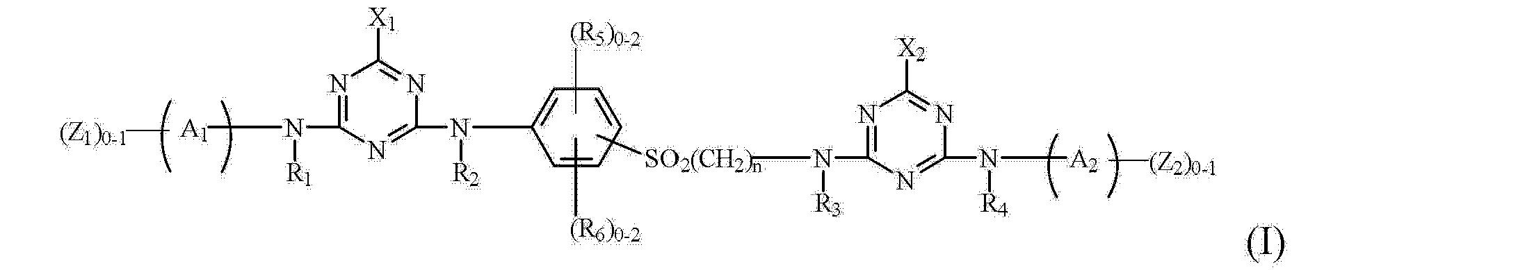 Figure CN102206428BC00021