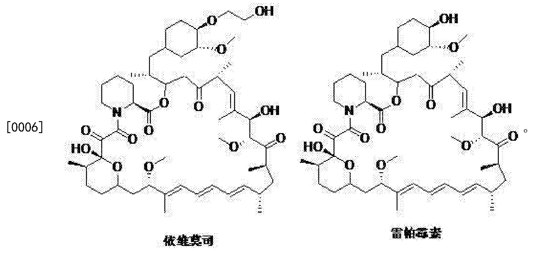 Figure CN104892632BD00031