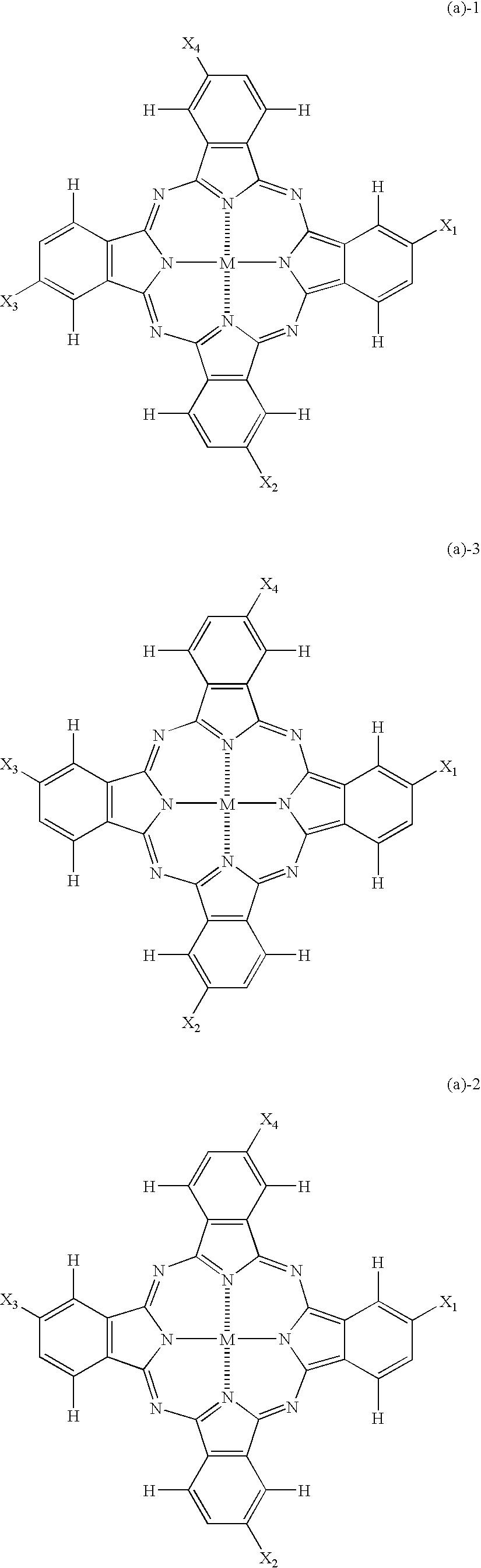 Figure US07086726-20060808-C00007