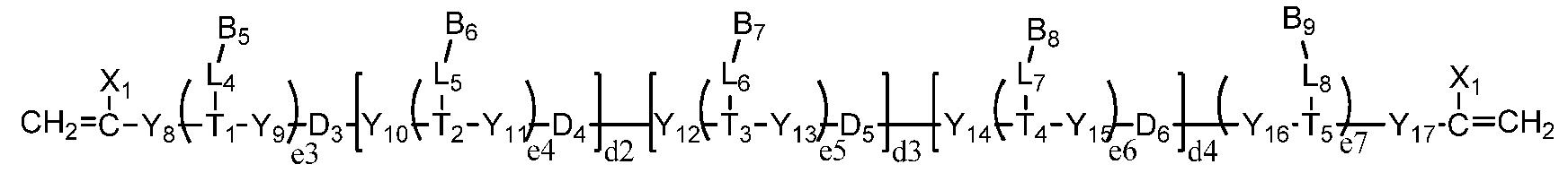 Figure 112013039208213-pct00010
