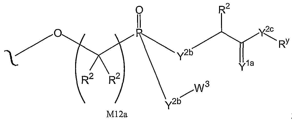 Figure imgf000199_0003