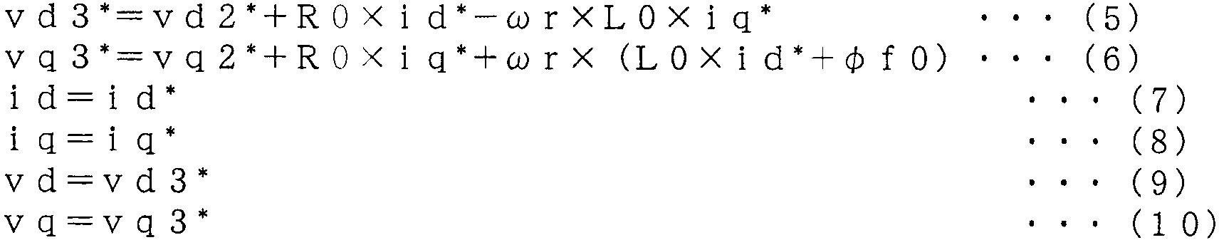 Figure 112007068650444-pat00004