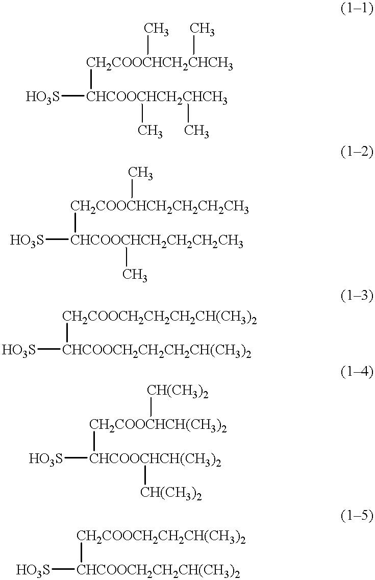 Figure US06261349-20010717-C00006