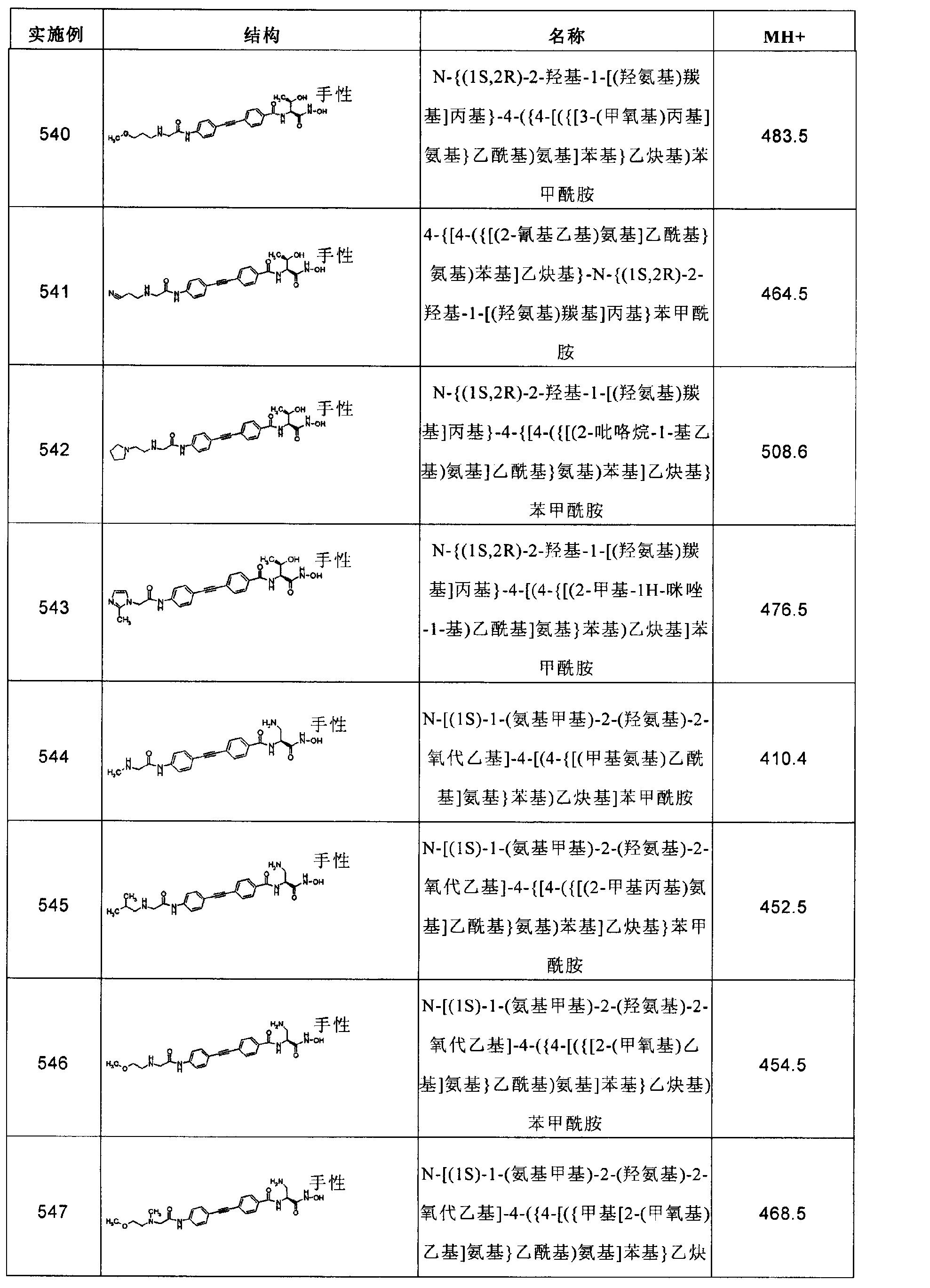 Figure CN102267924AD01871