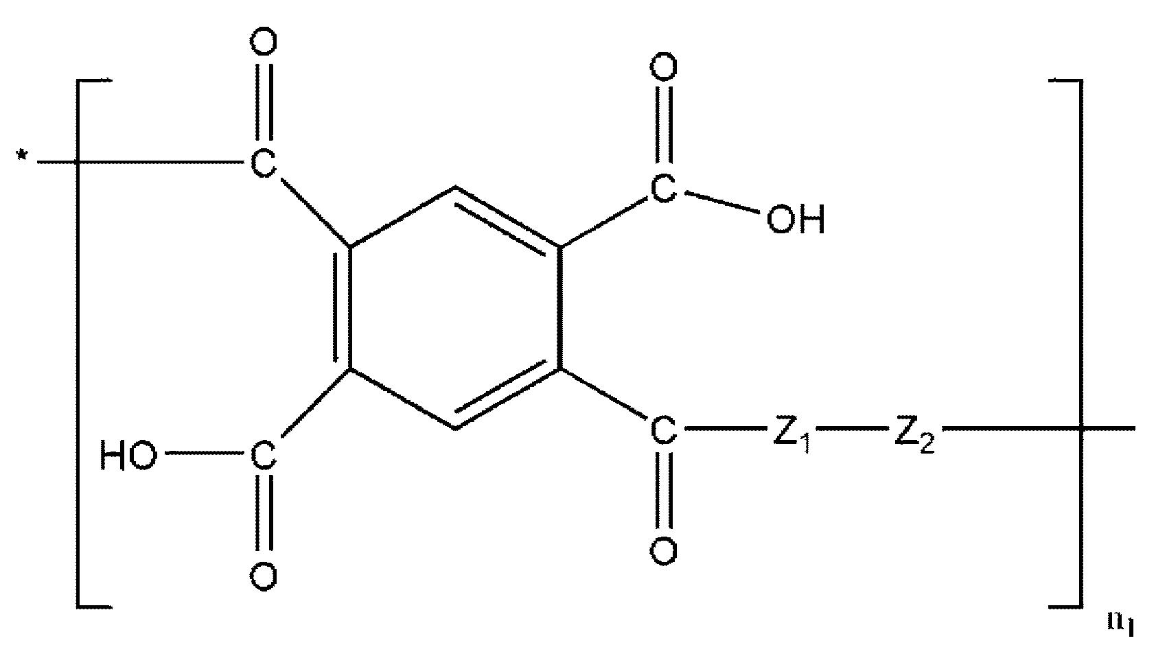 Figure PCTKR2016012164-appb-I000017