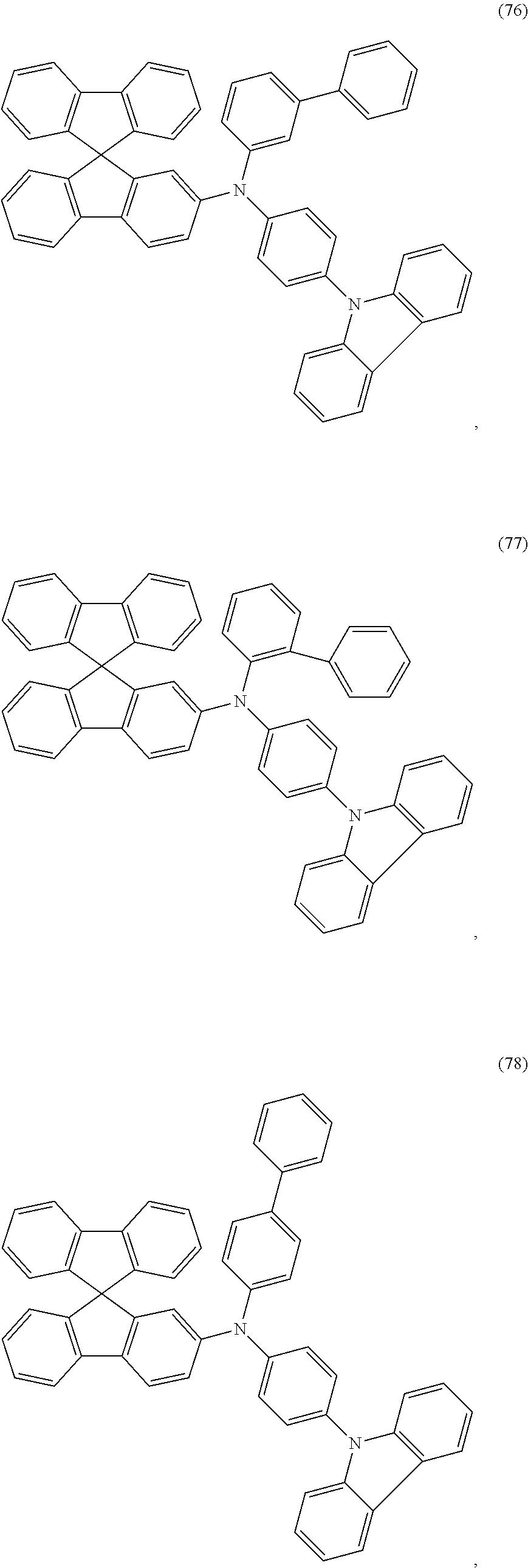 Figure US09548457-20170117-C00063
