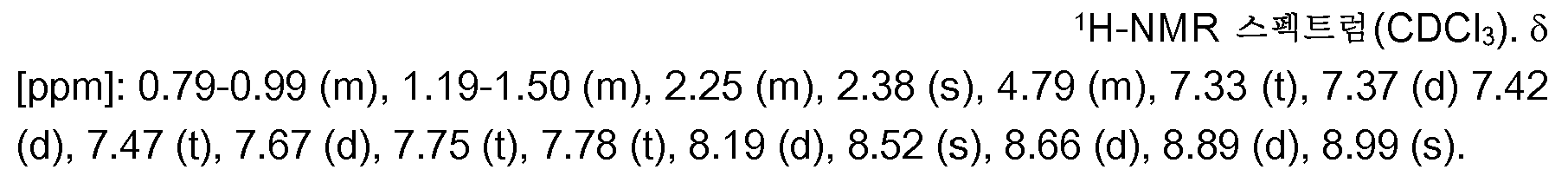 Figure 112013039208549-pct00176