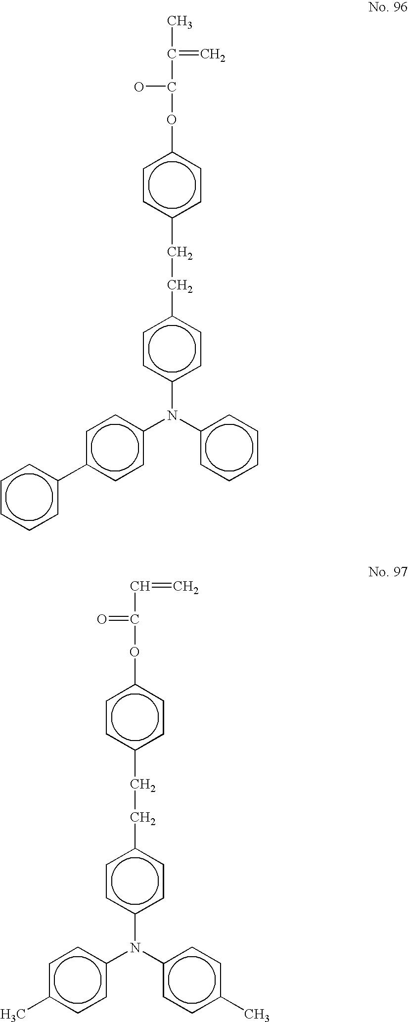 Figure US20040253527A1-20041216-C00044