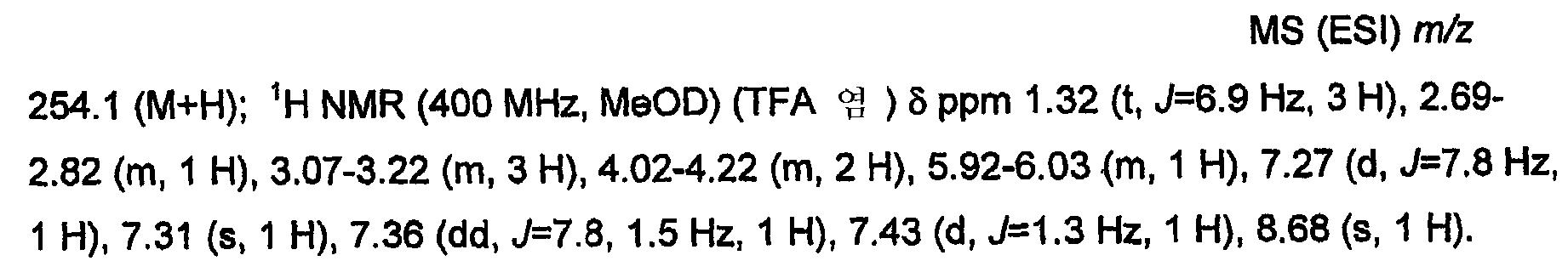 Figure 112013001840595-pat00102