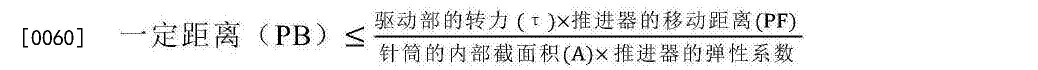Figure CN105848696AD00071