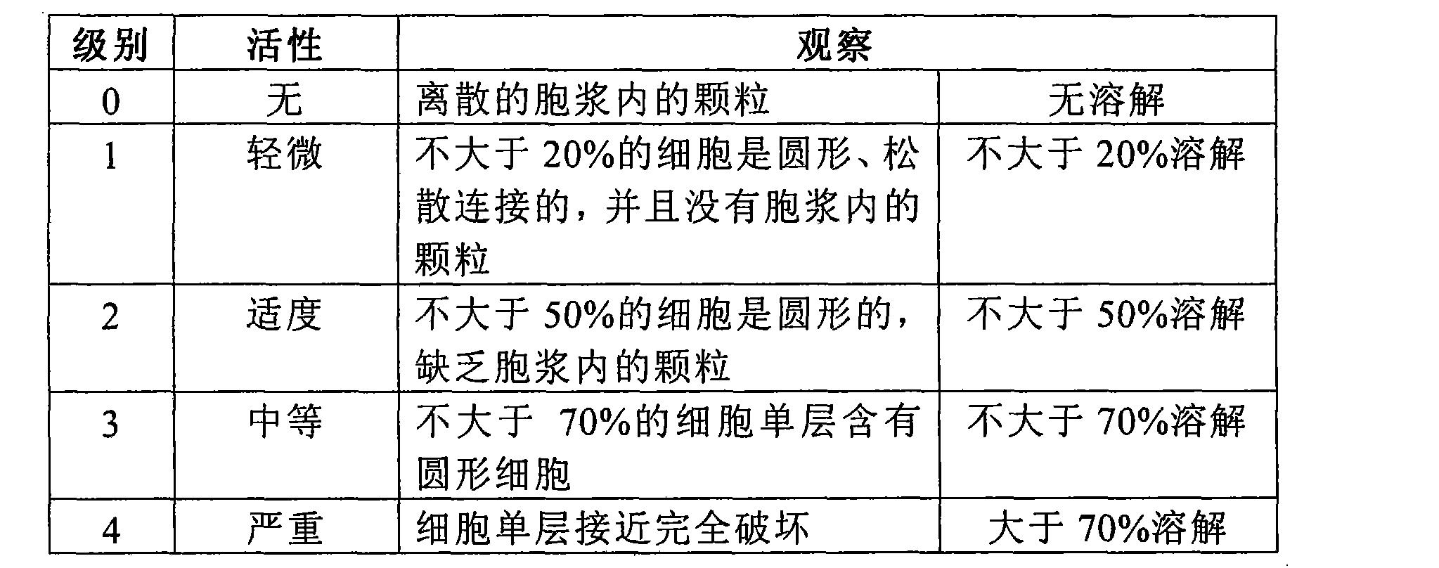 Figure CN101039982BD00331