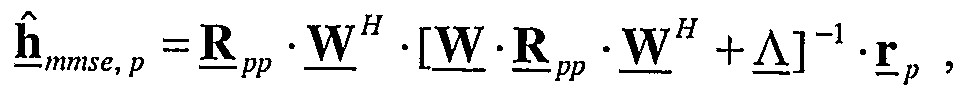 Figure 112009076684330-PAT00021