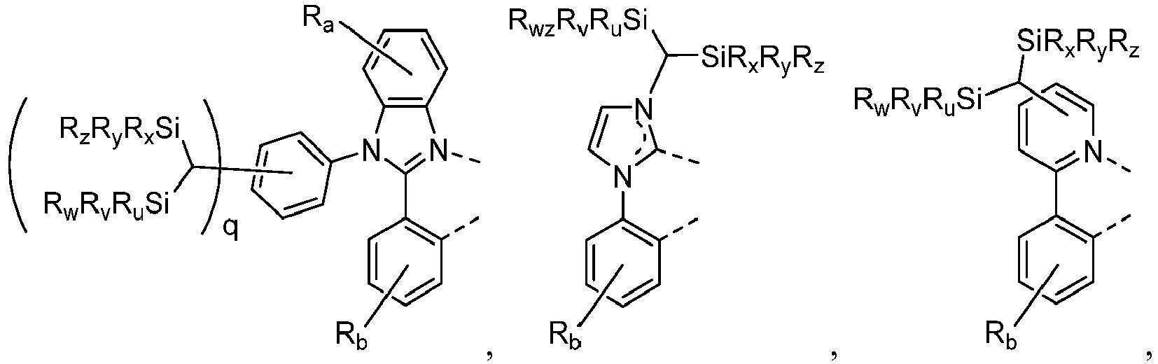 Figure imgb0318