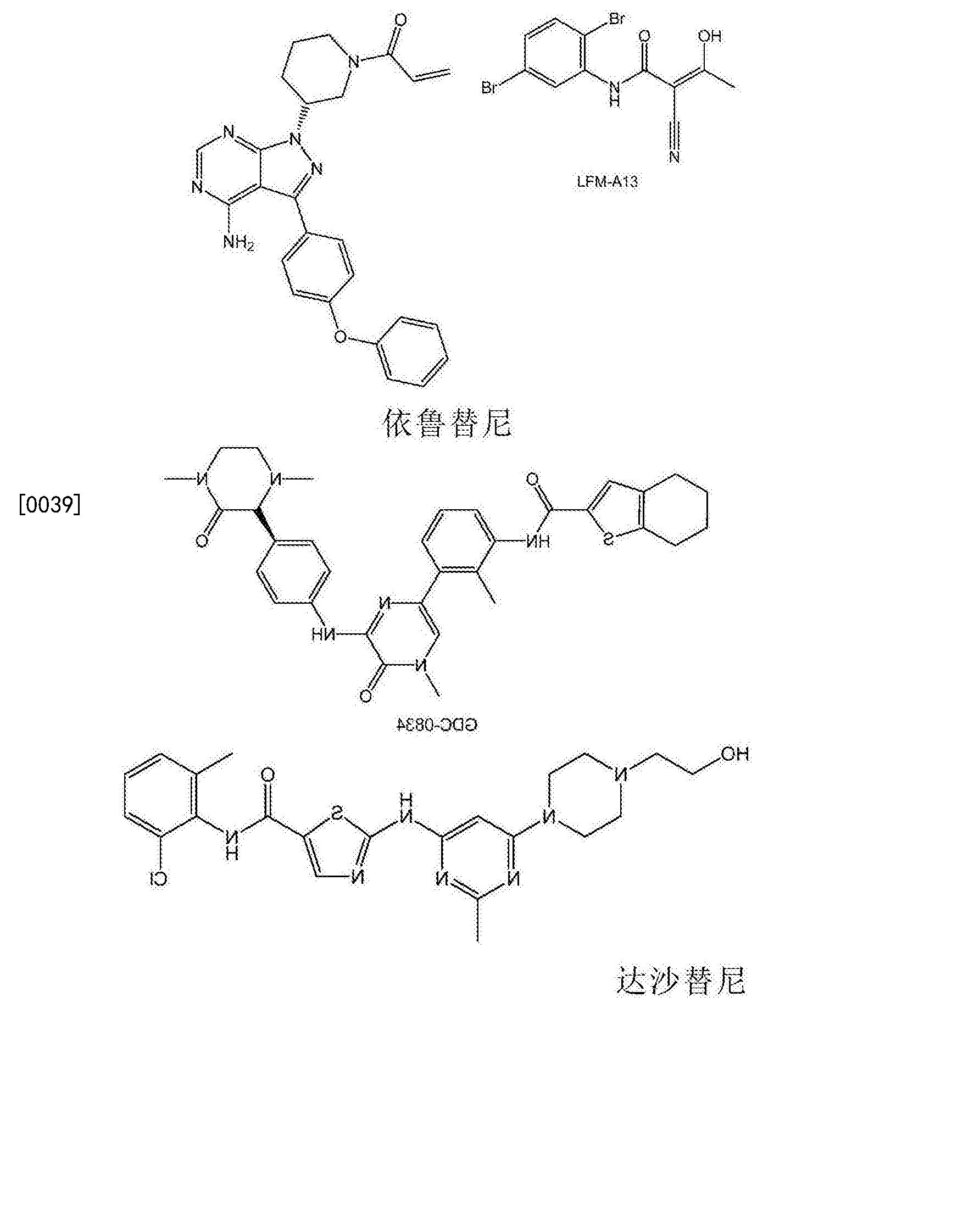 Figure CN106456610AD00121