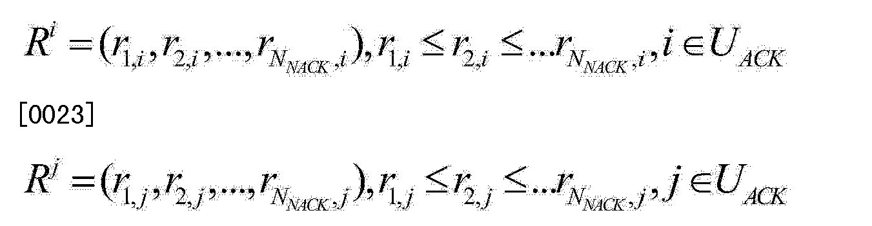 Figure CN103916223AD00062