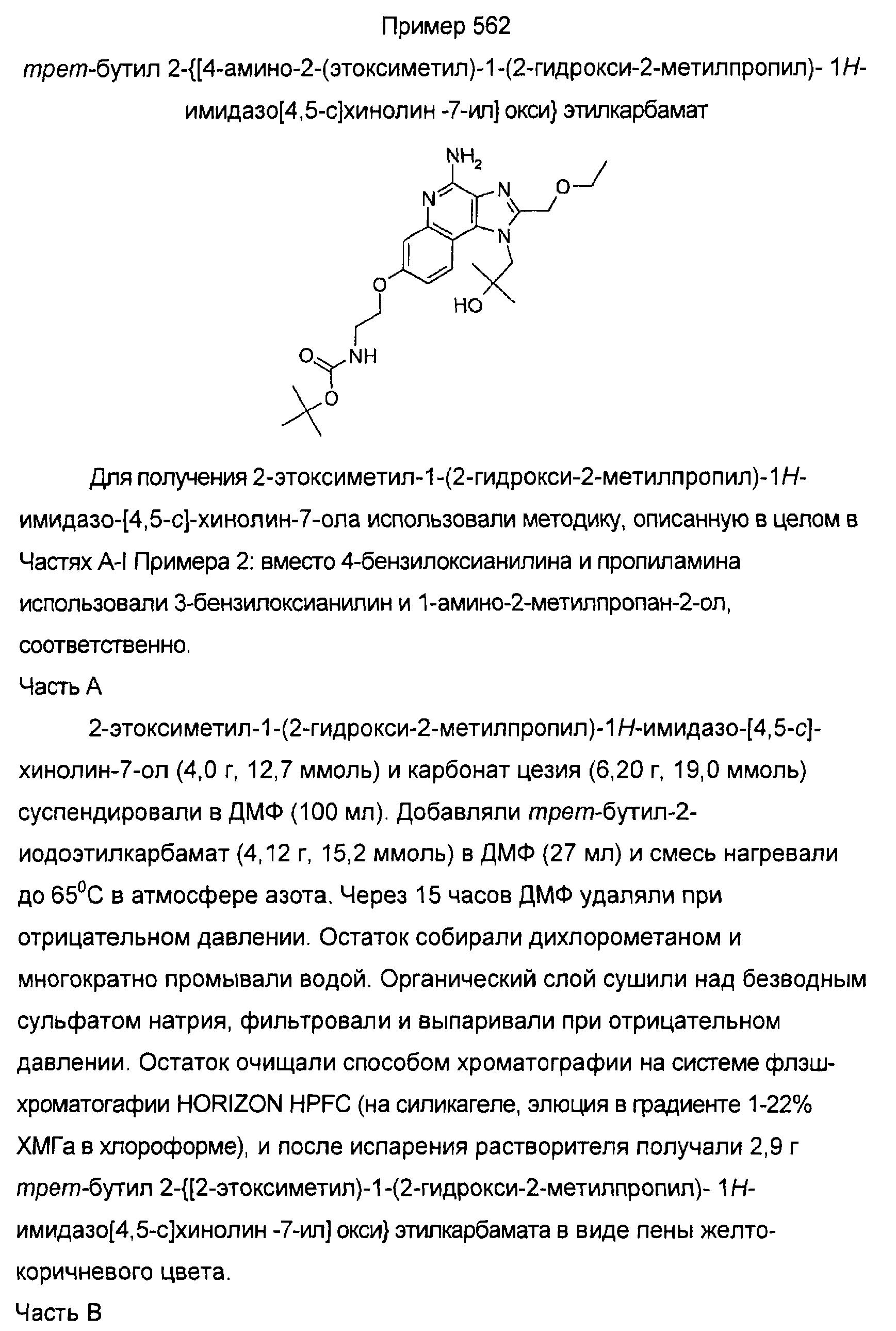 Figure 00000333