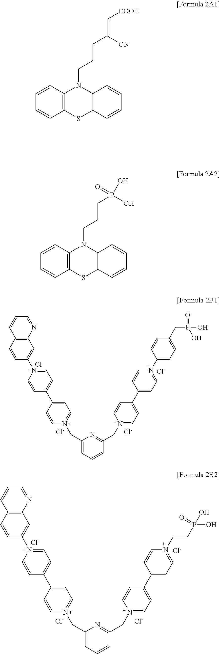 Figure US09235098-20160112-C00002