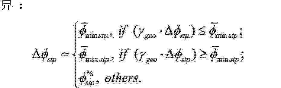 Figure CN101964985BC00031