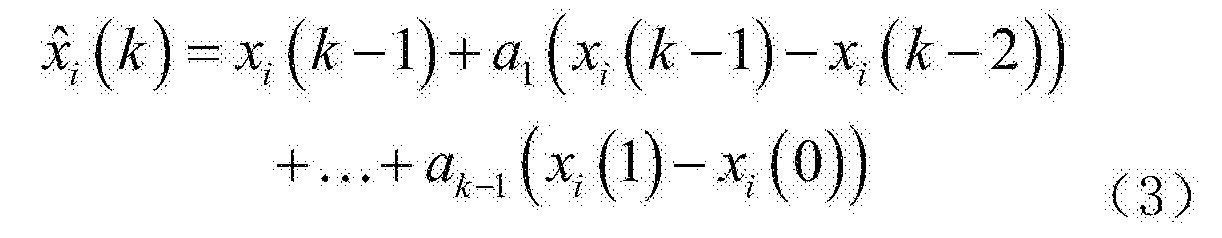Figure CN104219759BD00072