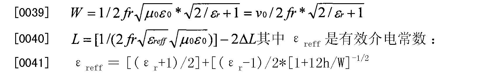 Figure CN102119454BD00091