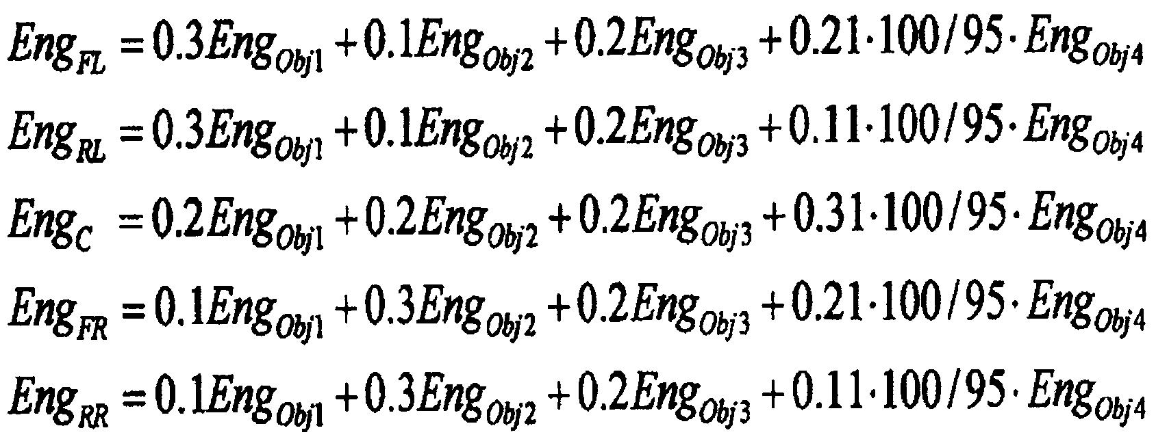 Figure 112009005573294-pct00013