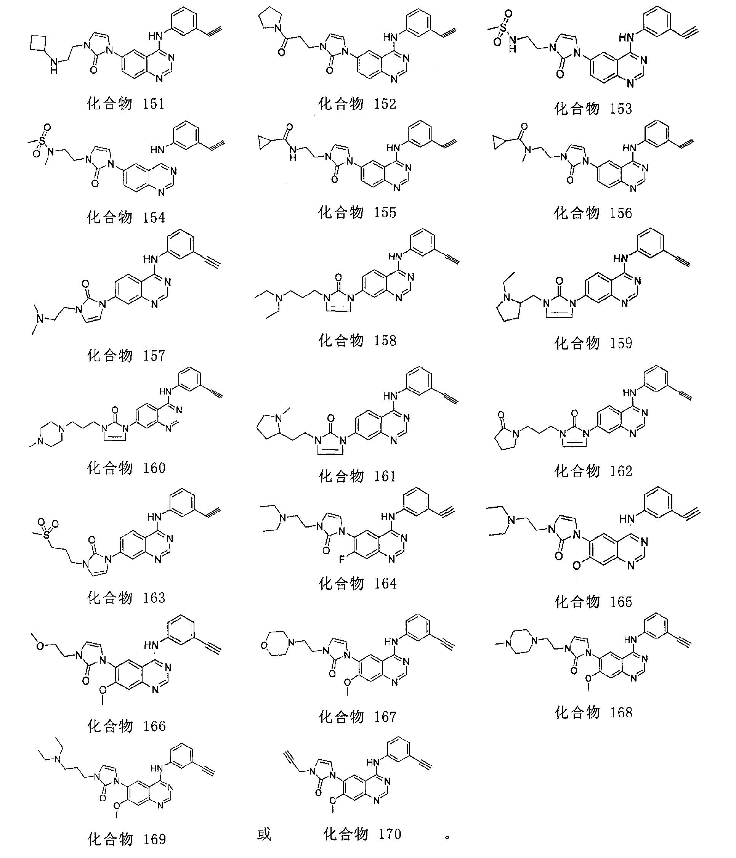 Figure CN101619043BC00101
