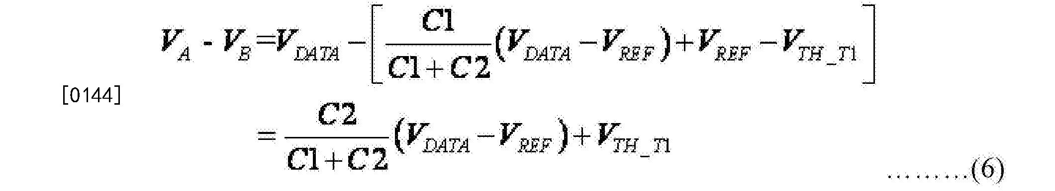 Figure CN105096819BD00202