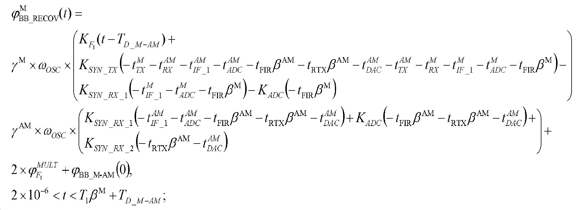 Figure 112017059657969-pct00082