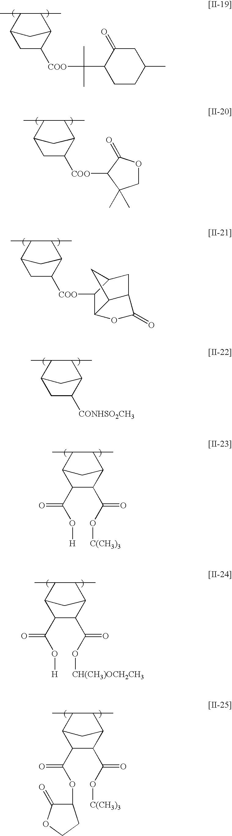 Figure US07960087-20110614-C00020