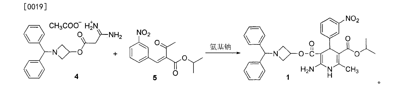 Figure CN103183663BD00042