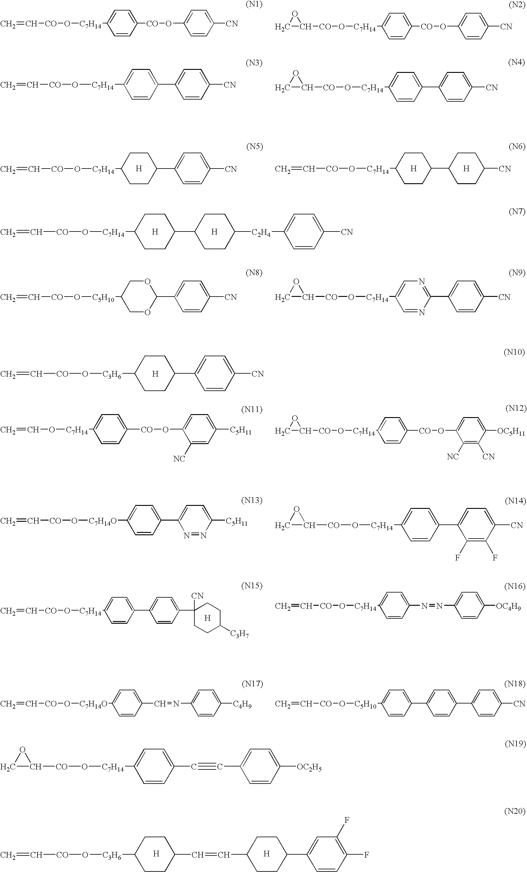 Figure US07084944-20060801-C00005