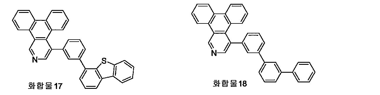 Figure 112011098457278-pct00054