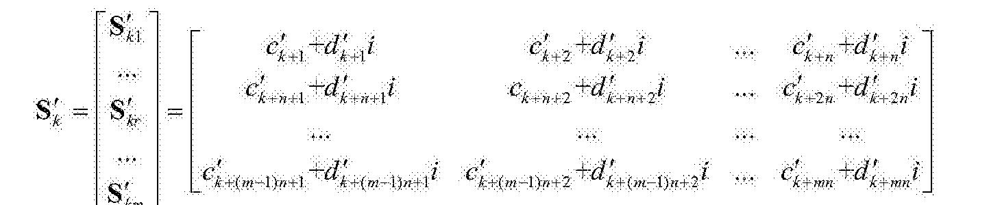 Figure CN108509910AD00102