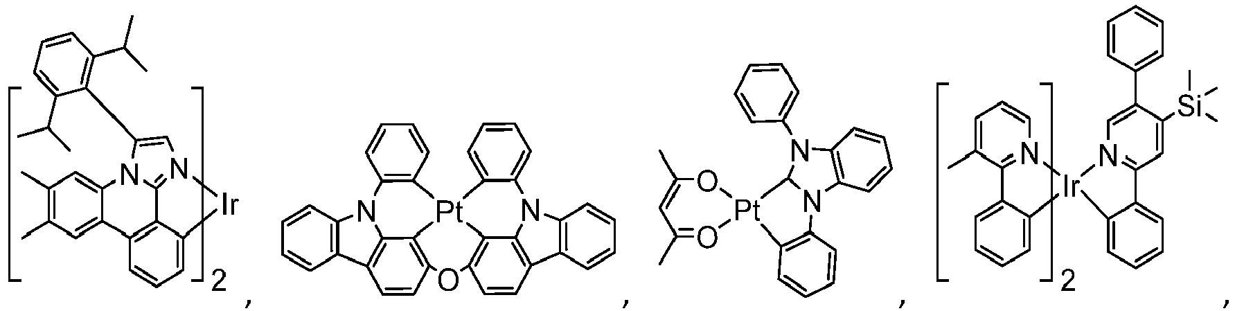 Figure imgb0203