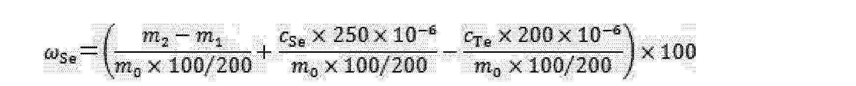 Figure CN103592197BD00041