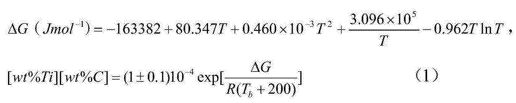 Figure CN106282615AC00021