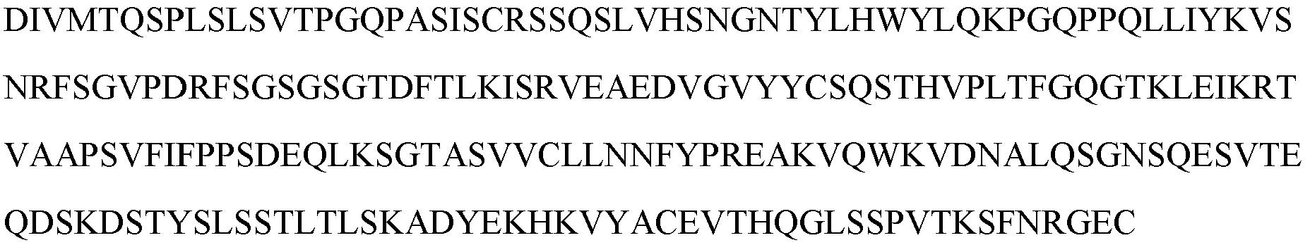 Figure PCTCN2017076278-appb-000006