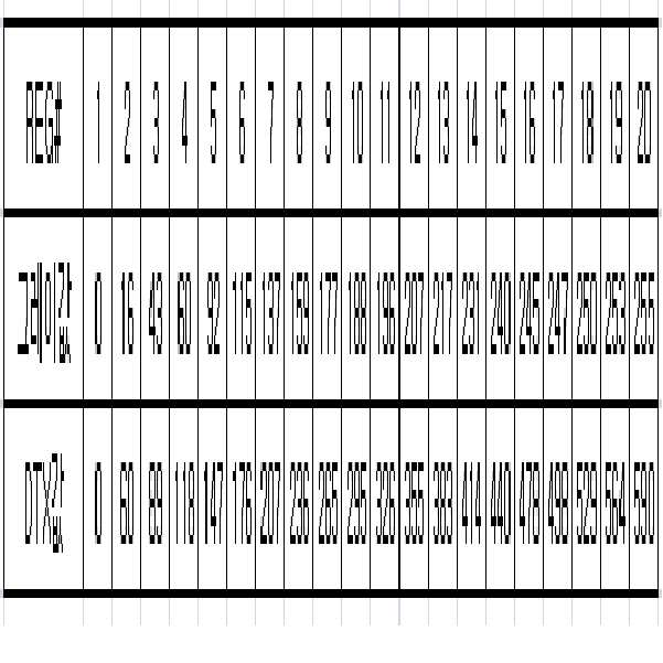 Figure 112013018524020-pat00001