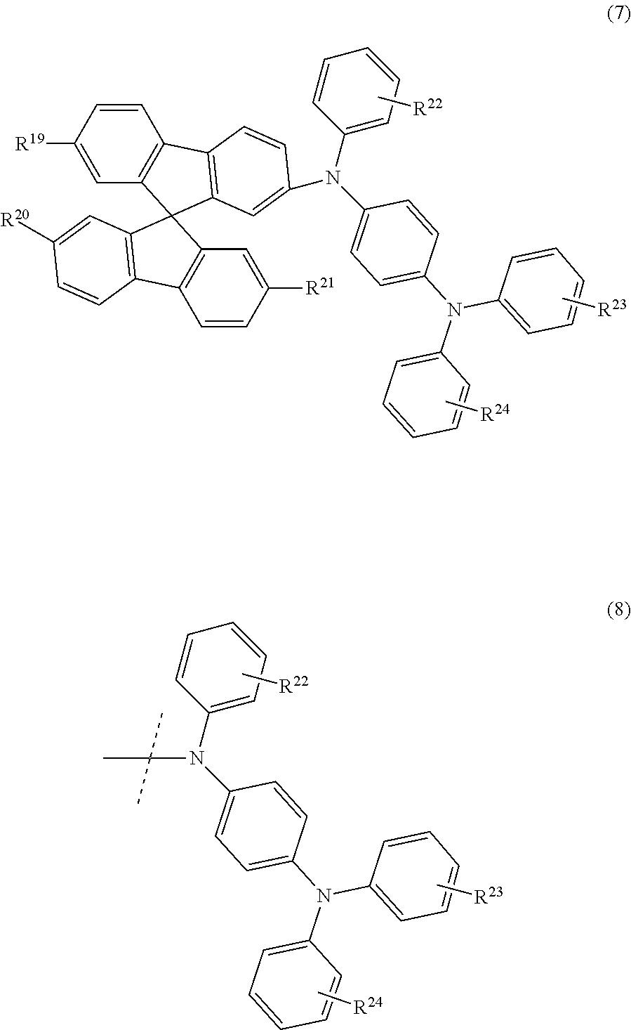 Figure US09548457-20170117-C00005