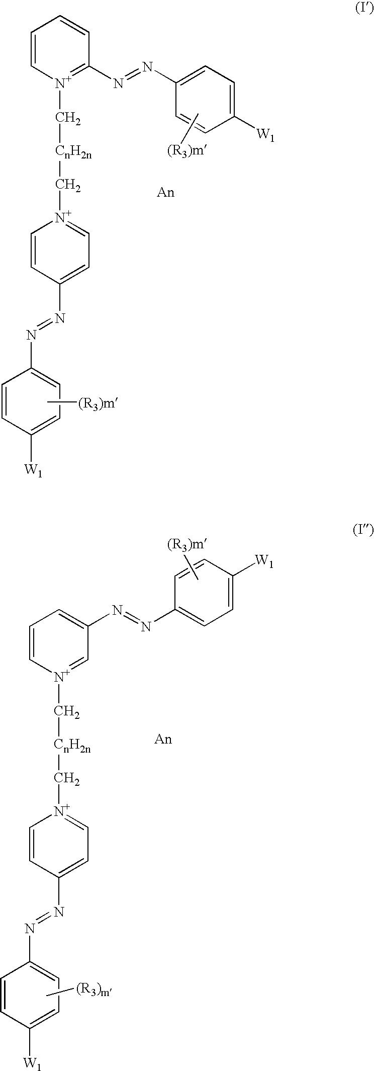 Figure US07288639-20071030-C00007