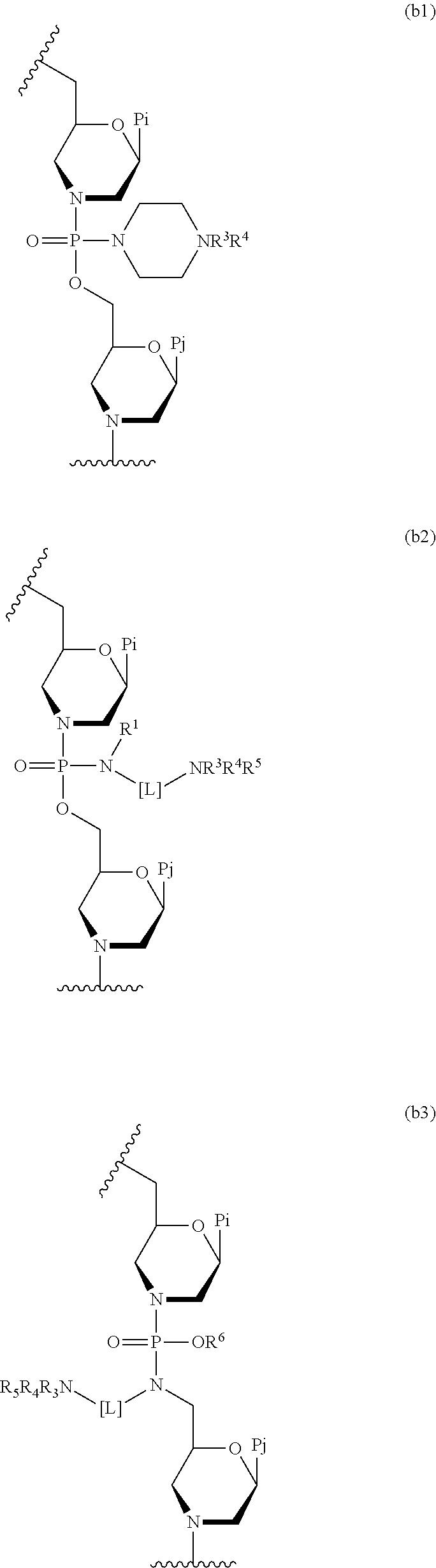 Figure US20100016215A1-20100121-C00002