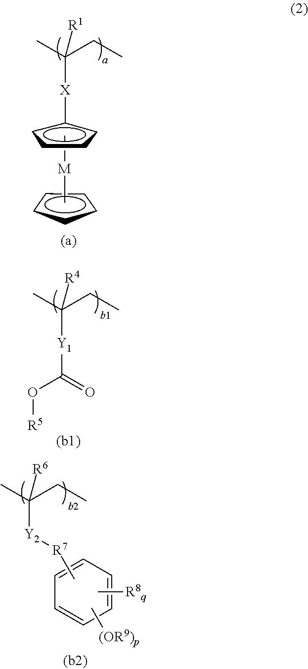 Figure US09023586-20150505-C00005
