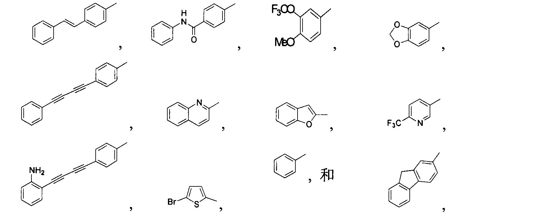 Figure CN102267924AD00451