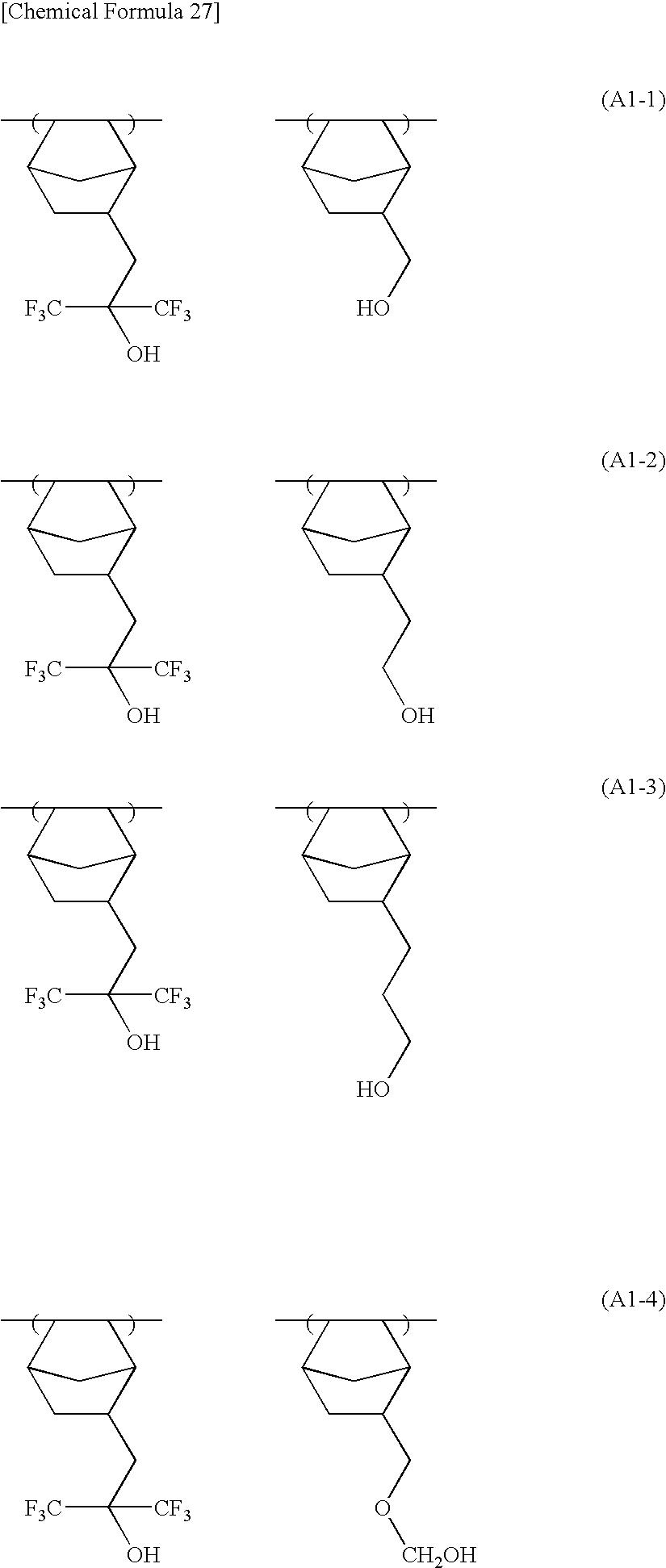 Figure US20090191478A1-20090730-C00027