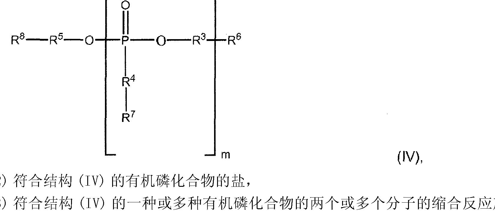Figure CN101466538BC00041