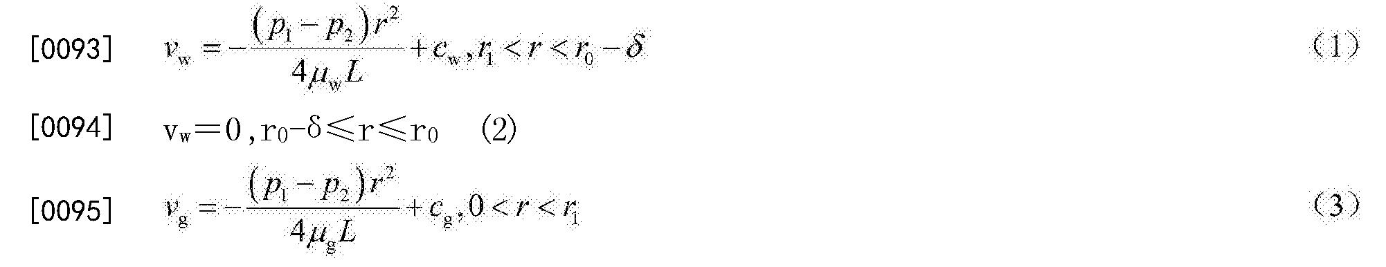 Figure CN104729972BD00101
