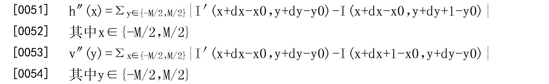 Figure CN103620621BD00124