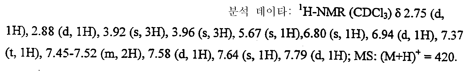 Figure 112002037774251-pct00105