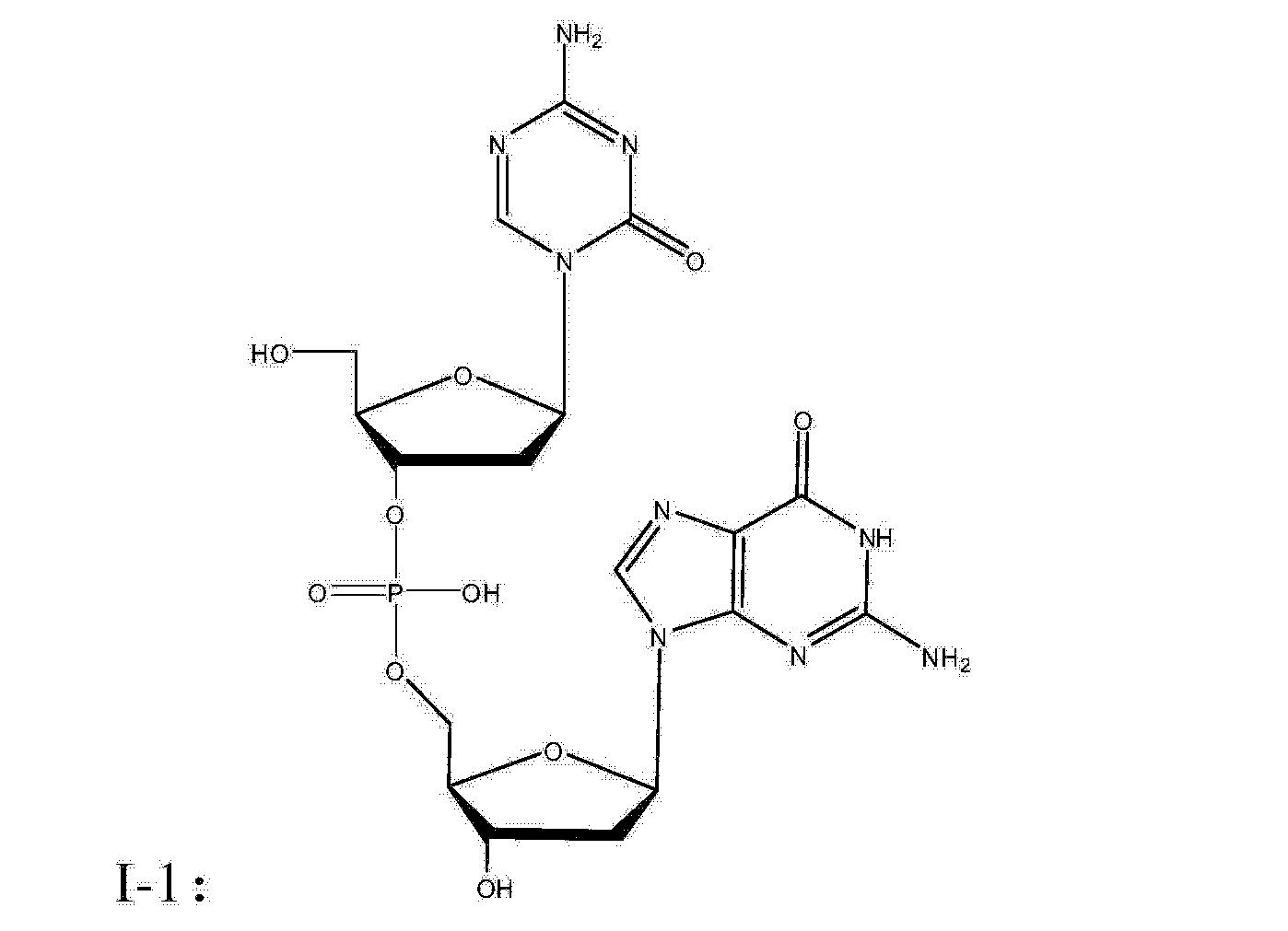 Figure CN103945902AD00451
