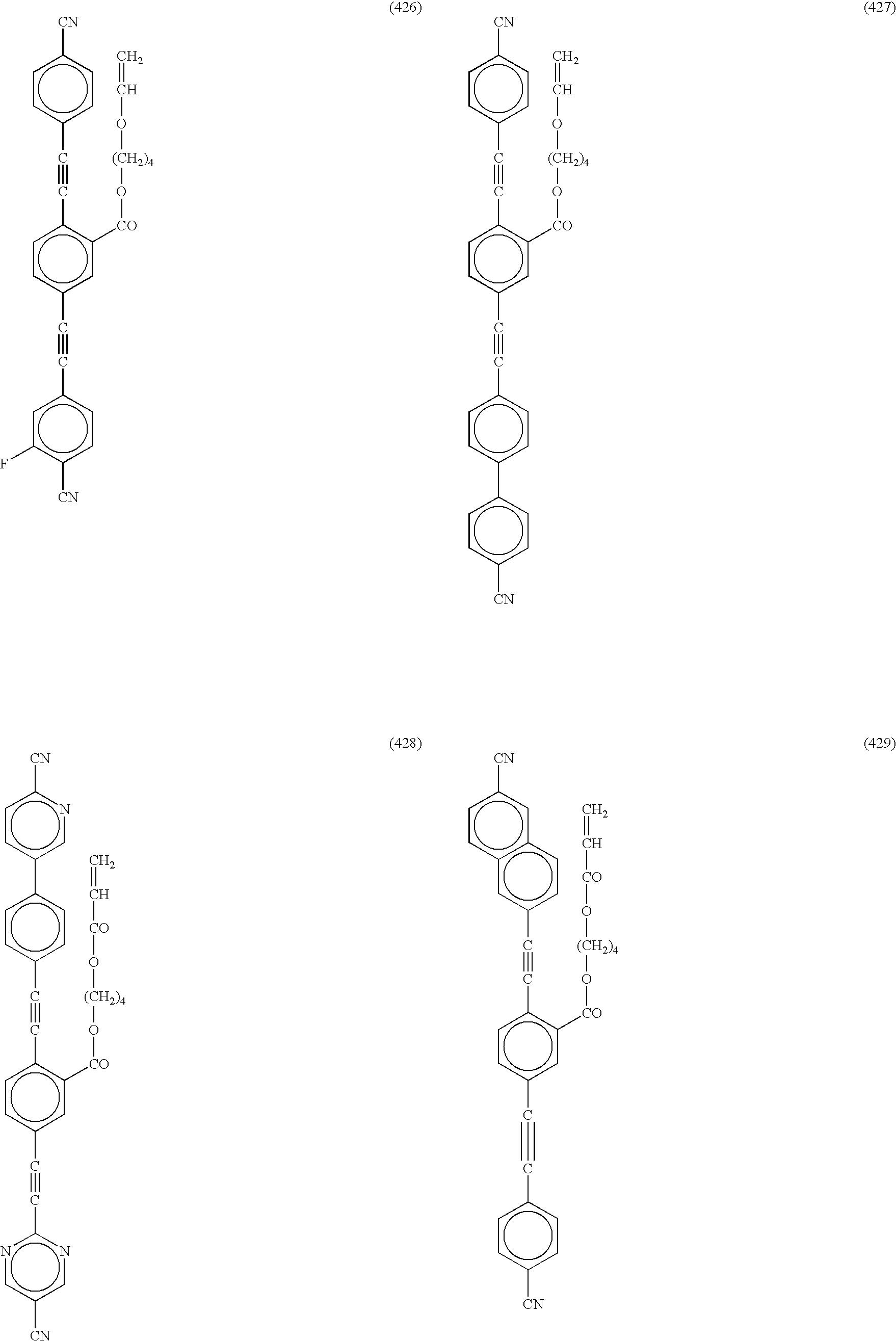 Figure US07128953-20061031-C00052